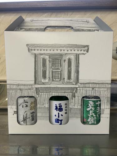 山形県産日本酒セット